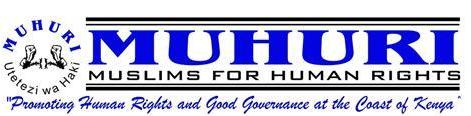 Muslims for Human Rights logo